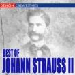 ヴァリアス・アーティスト Best Of Johann Strauss II