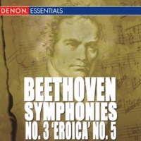 """Vladimir Fedoseyev/Moscow RTV Symphony Orchestra Beethoven: Symphonies Nos. 3 """"Eroica""""  & 5"""