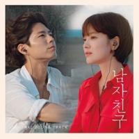 Nam Hye Seung & Park Sang Hee Encounter Title (Version 2)