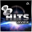 VARIOUS ARTISTS 平成ヒット avex