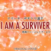 NIYARI計画 アリーナ・ザギトワ選手 I AM A SURVIVER 映画トゥームレイダーより ORIGINAL COVER