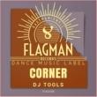 Oziriz & Flagman Djs & Jon Rich & Yell Of Bee & Bunny House & Format Groove & Limo Isadro & Latishev Corner Dj Tools