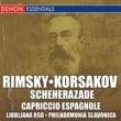 Slovak Philharmonic/Alberto Lizzio Capriccio Espagnole, Op. 34 (feat.Alberto Lizzio)