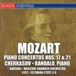 Rudolf Barshai/Moscow Chamber Orchestra/Alexei Cherkasov Concerto for Piano & Orchestra No. 17 In G Major, KV 453: I. Allegro (feat.Alexei Cherkasov)