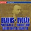 ヴァリアス・アーティスト Brahms: Piano Trios No. 1, 2 - Dvorak: Trio No. 4 'Dumky'