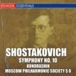 Kyril Kondrashin/The Symphony Orchestra of the Moscow Philharmonic Society