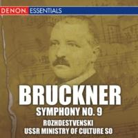 Gennady Rozhdestvenski/USSR Ministry of Culture Symphony Orchestra Bruckner: Symphony No. 9