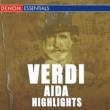Hanspeter Gmur/Nurnberf Symphony Orchestra/ヴァリアス・アーティスト Verdi: Aida Highlights