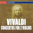 ヴァリアス・アーティスト Vivaldi: Concertos for 2 violins, RV 519, 522, 524, 139 & 578