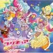 Various Artists 「映画プリキュアミラクルユニバース」主題歌シングル【通常盤】