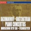 USSR Symphony Orchestra Emin Khatchaturian/Mikhail Vostresensky Concerto for Piano and Orchestra in D-Flat Major: I. Allegro maestoso (feat.Mikhail Vostresensky)
