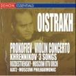 Moscow RTV Large Symphony Orchestra/Igor Oistrakh Prokofiev: Concerto No. 1 - Khrennikov: 3 Songs for Violin & Orchestra (feat.Igor Oistrakh)