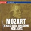 ヴァリアス・アーティスト Mozart: The Magic Flute & Don Giovanni - Highlights