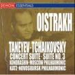 ヴァリアス・アーティスト/Igor Oistrakh Taneyev: Concert Suite - Tchaikovsky: Suite No. 3 (feat.Igor Oistrakh)