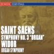 Armand Belien Organ Symphony No. 5 in F Major, Op. 42