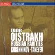 Arnold Katz/State Symphony Orchestra of Novosibirsk/Igor Oistrakh Concert Suite for Violin & Orchestra in G Minor, Op. 28: I. Prelude (feat.Igor Oistrakh)