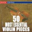 """Camerata Romana/Eugen Duvier/Jan Bercu Concerto in D Minor (""""L'estro armonico"""" No. 11), Op. 3/11, RV 565: II. Adagio e spiccato - Allegro (feat.Jan Bercu)"""