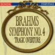 ヴァリアス・アーティスト Brahms: Symphony No. 4 - Tragic Overture