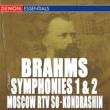 Kyril Kondrashin/Moscow RTV Symphony Orchestra