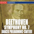Cesare Cantieri/Janacek Philharmonic Orchestra Symphony No. 7 in A Major, Op. 92: II. Allegretto