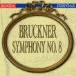 Anton Nanut/RSO Ljubljana Bruckner: Symphony No. 8
