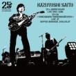 斉藤 和義 KAZUYOSHI SAITO 25th Anniversary Live 1993-2018 25<26 ~これからもヨロチクビーチク~ Live at 日本武道館 2018.09.07