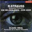 Eliahu Inbal/Orchestre de la Suisse Romande/Jean Piguet Ein Heldenleben, Op. 40 (feat.Jean Piguet)
