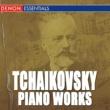 Dimitri Kitayenko/USSR State Symphony Orchestra/Lyubov Timofeyeva Phantasy for Piano & Orchestra in G Major, Op. 56: I. Quasi Rondo - Andante poco (feat.Lyubov Timofeyeva)
