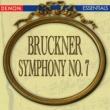 Moscow RTV Large Symphony Orchestra/Guennadi Rozhdestvensky/Yonas Alexa Bruckner: Symphony No. 7 (feat.Yonas Alexa)