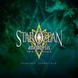 Various Artists STAR OCEAN:anamnesis original soundtrack
