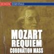 ヴァリアス・アーティスト Mozart: Requiem & Coronation Mass