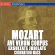 Ernst Hinreiner/Camerata Academica Salzburg Ave Verum Corpus, KV. 618