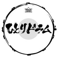 BEAK ひとりドラム