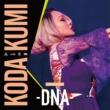 倖田來未 KODA KUMI LIVE TOUR 2018 -DNA-