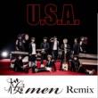 DA PUMP U.S.A.(桜men Remix)