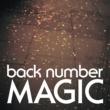 back number MAGIC
