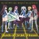 酒井陽一 TVアニメ『サークレット・プリンセス』オリジナルサウンドトラック「Sounds of Circlet Princess」