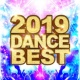 PARTY SOUND 2019 DANCE BEST -思わず踊りたくなる洋楽ヒット曲セレクト-