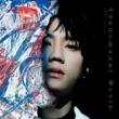 JUN (from U-KISS) Phenomenal World