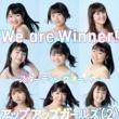 アップアップガールズ(2) We are Winner!/スターティングオーバー