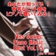 ring of piano Hits Songs Piano Music Best Vol.15