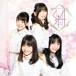 Si☆4 フタリ☆Destiny (Album Ver)