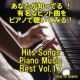 ring of piano Hits Songs Piano Music Best Vol.17