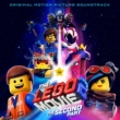 Beck Super Cool (feat. Robyn & The Lonely Island)