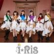 i☆Ris アルティメット☆MAGIC -TV ver.-