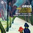Various Artists Grieg: Piano, Orchestral & Vocal Works, Chamber Music