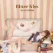 内田彩 Bitter Kiss (48kHz/24bit)