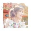 内田彩 So Happy (TVアニメ「お前はまだグンマを知らない」エンディングテーマ) (48kHz/24bit)