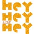 超特急 Hey Hey Hey