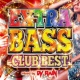 DJ RAIN Intro